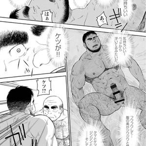 [Jin Hiroka/Hiko] Karasu no Negura [JP] – Gay Yaoi image 182