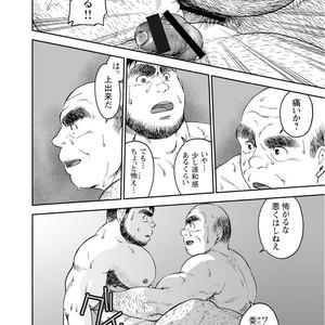 [Jin Hiroka/Hiko] Karasu no Negura [JP] – Gay Yaoi image 183