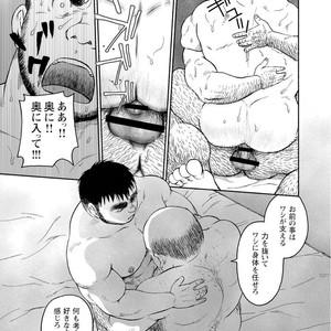 [Jin Hiroka/Hiko] Karasu no Negura [JP] – Gay Yaoi image 184