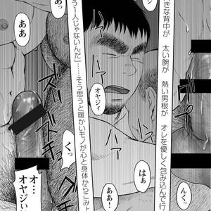 [Jin Hiroka/Hiko] Karasu no Negura [JP] – Gay Yaoi image 186