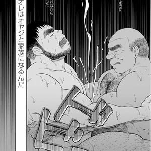 [Jin Hiroka/Hiko] Karasu no Negura [JP] – Gay Yaoi image 187
