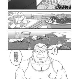 [Jin Hiroka/Hiko] Karasu no Negura [JP] – Gay Yaoi image 189