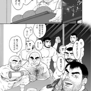 [Jin Hiroka/Hiko] Karasu no Negura [JP] – Gay Yaoi image 190