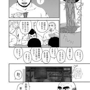 [Jin Hiroka/Hiko] Karasu no Negura [JP] – Gay Yaoi image 191