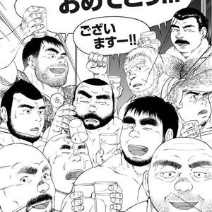 [Jin Hiroka/Hiko] Karasu no Negura [JP] – Gay Yaoi image 192