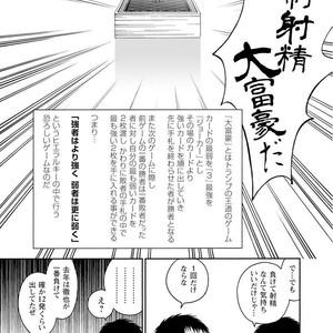 [Jin Hiroka/Hiko] Karasu no Negura [JP] – Gay Yaoi image 194