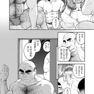 [Jin Hiroka/Hiko] Karasu no Negura [JP] – Gay Yaoi image 195