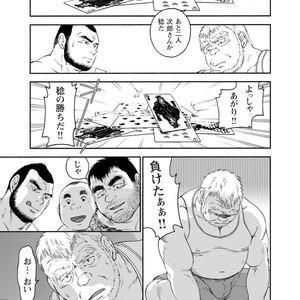 [Jin Hiroka/Hiko] Karasu no Negura [JP] – Gay Yaoi image 196