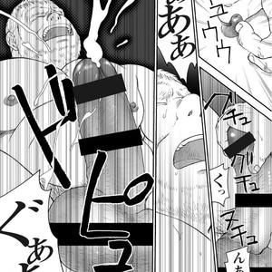 [Jin Hiroka/Hiko] Karasu no Negura [JP] – Gay Yaoi image 198