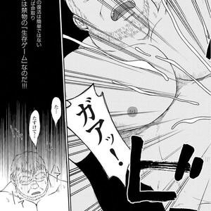 [Jin Hiroka/Hiko] Karasu no Negura [JP] – Gay Yaoi image 200