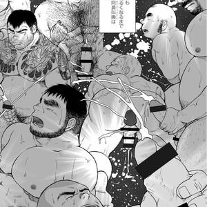 [Jin Hiroka/Hiko] Karasu no Negura [JP] – Gay Yaoi image 201
