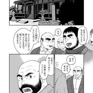 [Jin Hiroka/Hiko] Karasu no Negura [JP] – Gay Yaoi image 203