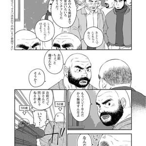 [Jin Hiroka/Hiko] Karasu no Negura [JP] – Gay Yaoi image 204