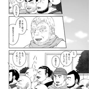 [Jin Hiroka/Hiko] Karasu no Negura [JP] – Gay Yaoi image 205