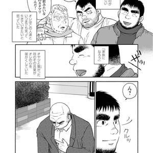 [Jin Hiroka/Hiko] Karasu no Negura [JP] – Gay Yaoi image 206
