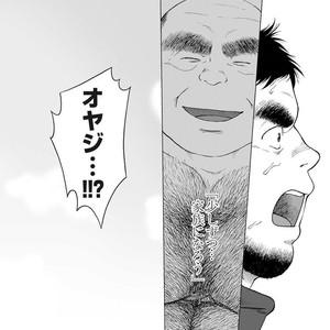 [Jin Hiroka/Hiko] Karasu no Negura [JP] – Gay Yaoi image 209