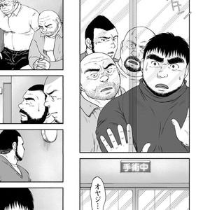 [Jin Hiroka/Hiko] Karasu no Negura [JP] – Gay Yaoi image 212