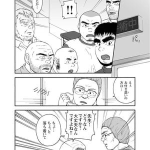 [Jin Hiroka/Hiko] Karasu no Negura [JP] – Gay Yaoi image 213