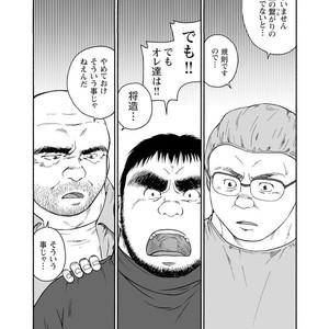 [Jin Hiroka/Hiko] Karasu no Negura [JP] – Gay Yaoi image 215