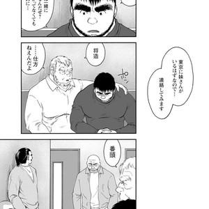 [Jin Hiroka/Hiko] Karasu no Negura [JP] – Gay Yaoi image 216