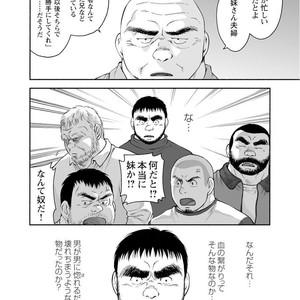 [Jin Hiroka/Hiko] Karasu no Negura [JP] – Gay Yaoi image 217
