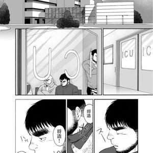 [Jin Hiroka/Hiko] Karasu no Negura [JP] – Gay Yaoi image 219