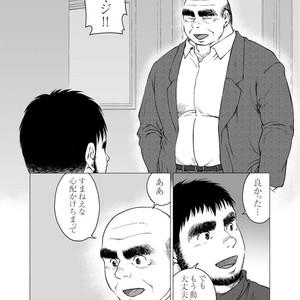 [Jin Hiroka/Hiko] Karasu no Negura [JP] – Gay Yaoi image 220