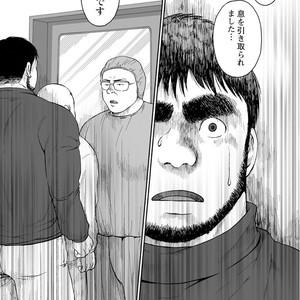 [Jin Hiroka/Hiko] Karasu no Negura [JP] – Gay Yaoi image 225