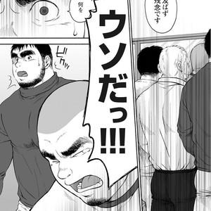 [Jin Hiroka/Hiko] Karasu no Negura [JP] – Gay Yaoi image 226