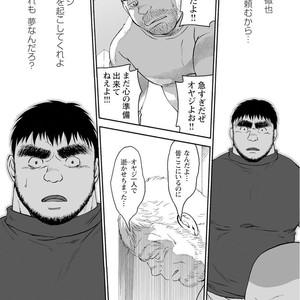 [Jin Hiroka/Hiko] Karasu no Negura [JP] – Gay Yaoi image 227
