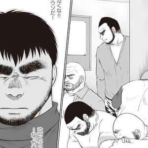 [Jin Hiroka/Hiko] Karasu no Negura [JP] – Gay Yaoi image 228