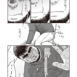 [Jin Hiroka/Hiko] Karasu no Negura [JP] – Gay Yaoi image 229