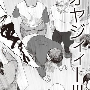 [Jin Hiroka/Hiko] Karasu no Negura [JP] – Gay Yaoi image 230