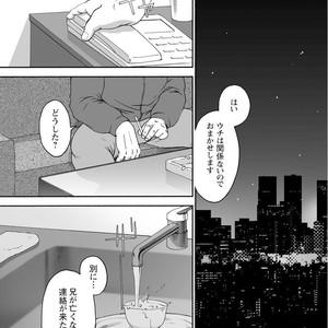 [Jin Hiroka/Hiko] Karasu no Negura [JP] – Gay Yaoi image 232