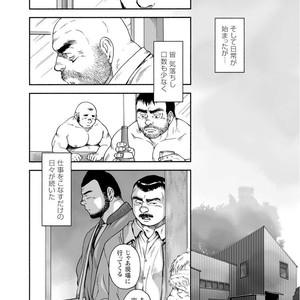 [Jin Hiroka/Hiko] Karasu no Negura [JP] – Gay Yaoi image 235