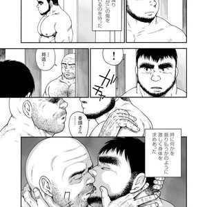 [Jin Hiroka/Hiko] Karasu no Negura [JP] – Gay Yaoi image 236