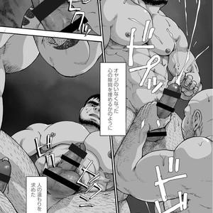 [Jin Hiroka/Hiko] Karasu no Negura [JP] – Gay Yaoi image 237