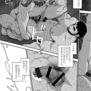[Jin Hiroka/Hiko] Karasu no Negura [JP] – Gay Yaoi image 238