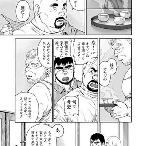 [Jin Hiroka/Hiko] Karasu no Negura [JP] – Gay Yaoi image 240