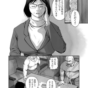 [Jin Hiroka/Hiko] Karasu no Negura [JP] – Gay Yaoi image 241