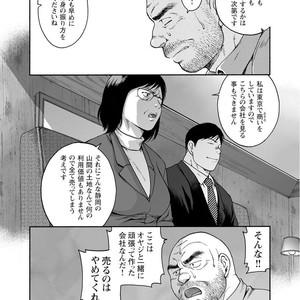 [Jin Hiroka/Hiko] Karasu no Negura [JP] – Gay Yaoi image 243