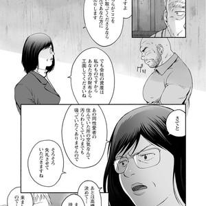 [Jin Hiroka/Hiko] Karasu no Negura [JP] – Gay Yaoi image 244