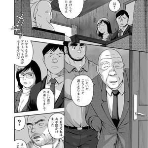 [Jin Hiroka/Hiko] Karasu no Negura [JP] – Gay Yaoi image 245
