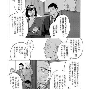 [Jin Hiroka/Hiko] Karasu no Negura [JP] – Gay Yaoi image 248