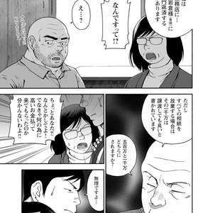 [Jin Hiroka/Hiko] Karasu no Negura [JP] – Gay Yaoi image 252