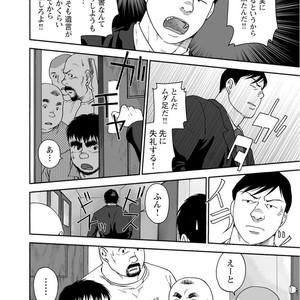 [Jin Hiroka/Hiko] Karasu no Negura [JP] – Gay Yaoi image 253
