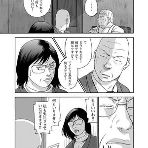 [Jin Hiroka/Hiko] Karasu no Negura [JP] – Gay Yaoi image 254