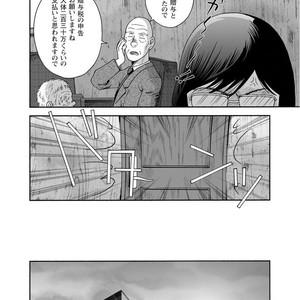 [Jin Hiroka/Hiko] Karasu no Negura [JP] – Gay Yaoi image 255