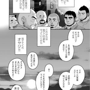 [Jin Hiroka/Hiko] Karasu no Negura [JP] – Gay Yaoi image 257