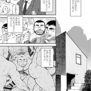 [Jin Hiroka/Hiko] Karasu no Negura [JP] – Gay Yaoi image 259